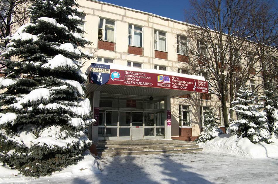 Итоги и перспективы кулинарного и кондитерского направления курсов центра профессиональных квалификаций царицыно